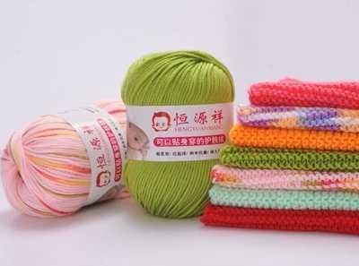1 키로그램/몫 아기 원사 뜨개질 스레드 뜨개질을위한 양모 두꺼운 원사 뜨개질