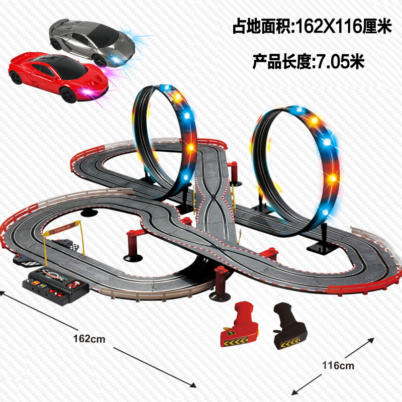 Remote-Control-Car-Racing-Tracks-Electric-Train-Railway-Toy-For-Kids-Gift-toys-Railroad-Tracks-Trains-Light-Rail-Cars-Toy-Car-15-1