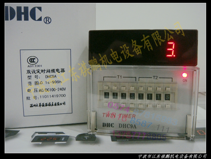 Wenzhou Dahua cycle delay time relay TWIN TIMER DHC DHC9A time relay wenzhou dahua time relay dhc6a a3 power failure to maintain the call to continue with lcd backlight with backlight