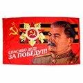 Johnin полиэстер 90x150 см СССР благодаря дед для победы флаг со Сталиным
