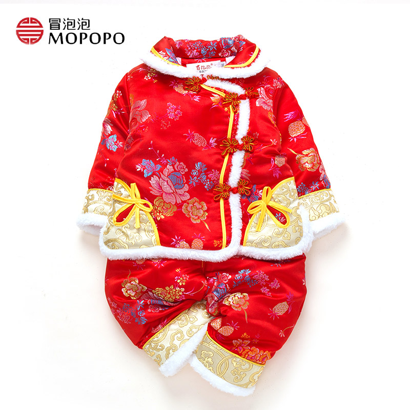 Newborn Baby Girl Clothes Winter Set Infant Chinese Style Tang Baby Girl Winter Clothe 2017 Suit New Born Baby Set For Girl 2pcs baby clothing summer infant newborn baby romper short sleeve girl boys jumpsuit new born baby clothes