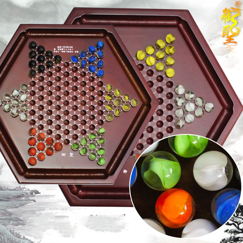 Chinese Checkers Fine Wooden Chessboard Classic family game set