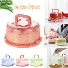 Пластиковый ручной контейнер для кексов, коробка для хранения тортов, прочная коробка для торта, украшения тортов, кухонный инструмент, портативный, без деформации