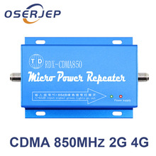 850MHz Repeater 2G 3G 4G GSM LTE UMTS CDMA Booster 850 MHz Mobile/Cell Phone Signal Repetidor Not Include Antenna