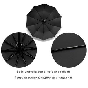 Image 4 - EasyZreal 革の湾曲ハンドル男性自動ビジネス傘男性防風黒ビッグオート傘パラソル雨 paraguas