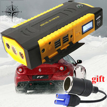 High Capacity Car Jump Starter Portable 16000mAh Starting Device Power Bank 600A Car Battery Charger Booster