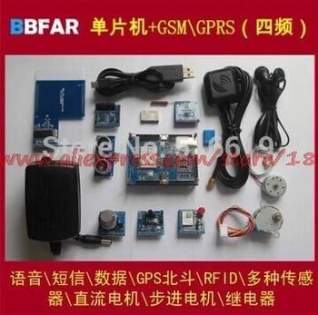 FreeShipping 51 MCU  board GSM  GPRS module RFID IOT multi sensor 3g module sim5320e development board gsm gprs expansion board quad band antenna for arduino