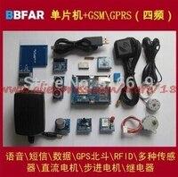 FreeShipping 51 MCU scheda di sviluppo modulo GSM GPRS modulo RFID IOT multi sensore