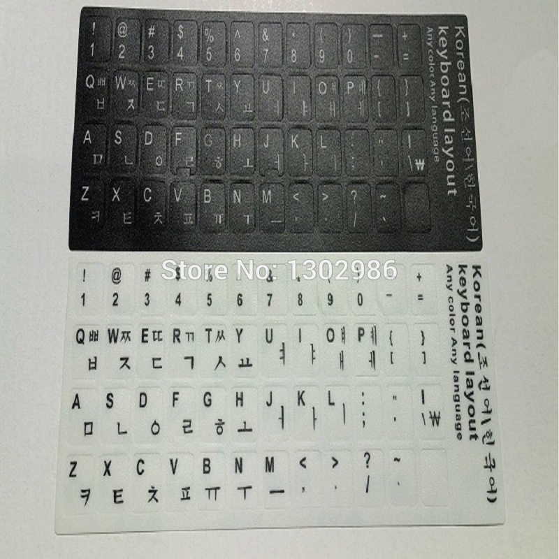Korean Keyboard Stickers (black Korean letters) for wireless Apple ...