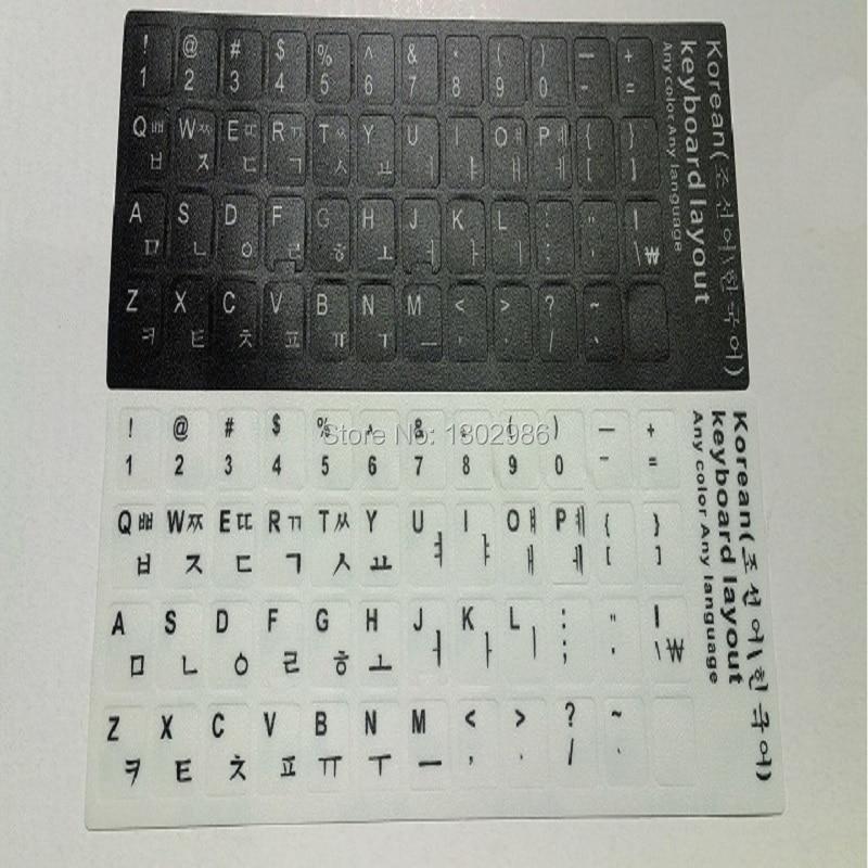 Amazon.com: Korean Keyboard Stickers (Hangul) for Mac, Desktop PC ...