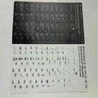 50pcs Korean Letters...