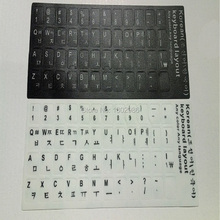 50pcs Korean Letters Alphabet Learning Korean Keyboard Stickers For Laptop/Desktop Computer Keyboard 10 inch Or Above Tablet PC
