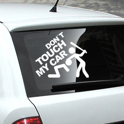 Vinyl Stickers For Your Car