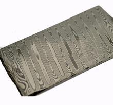 Odin líneas patrón placa de acero de Damasco Cuchillo De hoja de Material Producir herramientas de BRICOLAJE (sin tratamiento térmico no Decapado)