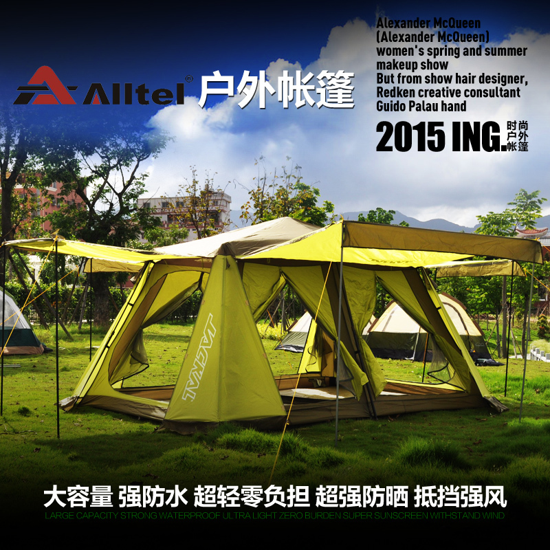ALLTEL shipping genuine two-bedroom speed open 6-8 people more than double aluminum pole outdoor camping tent automatic otomatik çadır