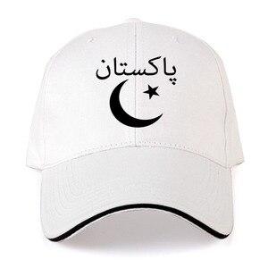 Casquette de baseball avec photo arabe | Bricolage, personnalisé, pour jeunes hommes, pak, chapeau unisexe, nation drapeau islamique, pk arabe pakistanais
