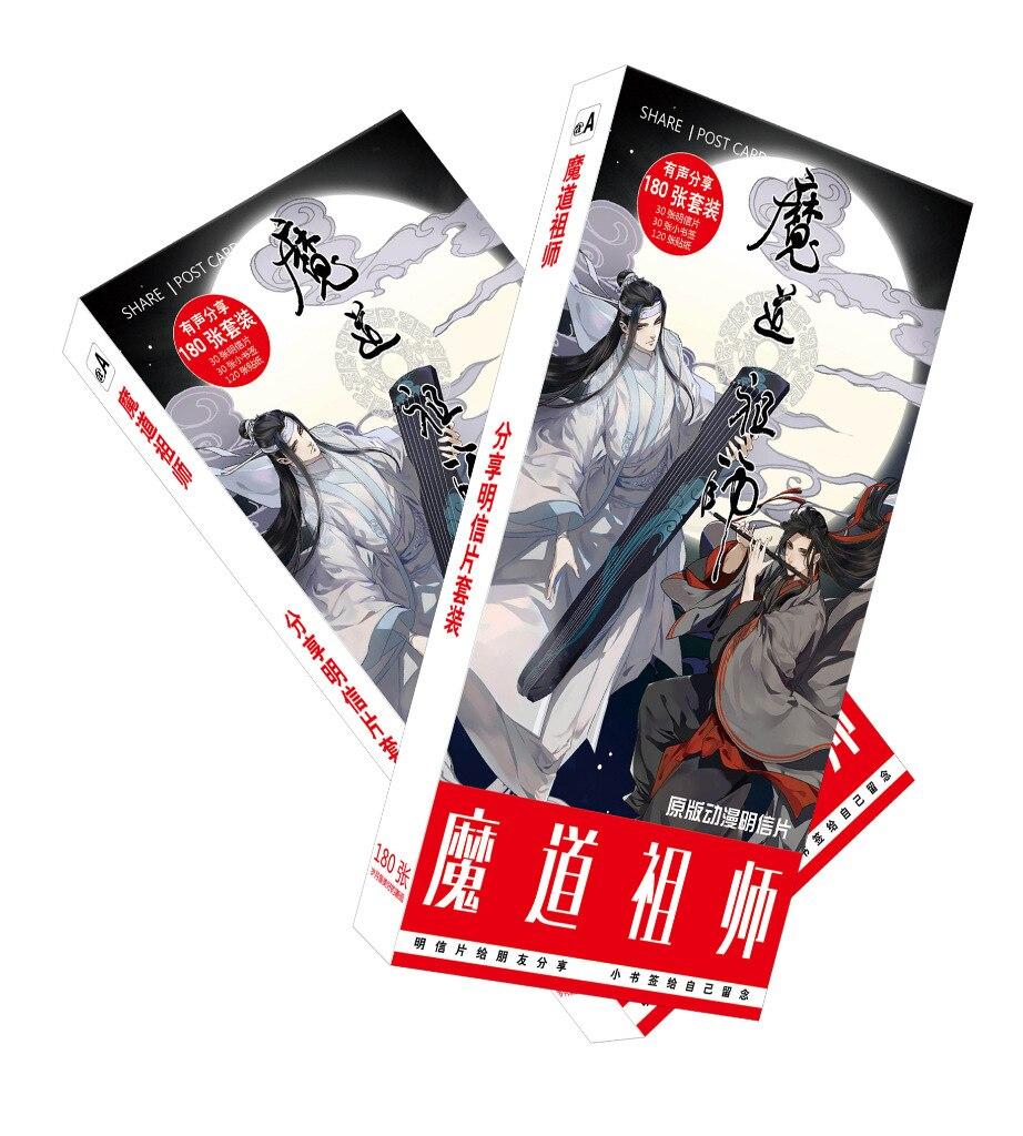 180 teile/satz Anime Mo Dao Zu Shi Postkarte/Gruß Karte/Nachricht ...
