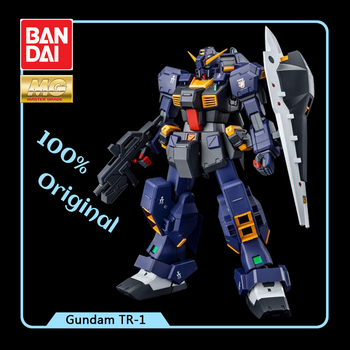 Bandai Gundam Base PB Network Limited 1/100 MG Haizil Changed Up To TR-1 Combat Equipped Type Action Figure Child Assembled Toy 1