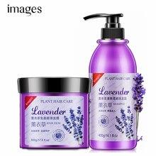 IMAGES Professional Lavender Hair Shampoo 400G Hair Mask Treatment 500ML Hair Care Set Moisturizing Damaged Repair Anti Dandruff