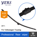 "Rear  Wiper Blade for Volkswagen Touareg (from 2011 onwardes) 14"" RB980"