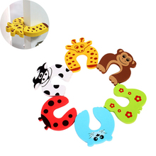 Baby Safety Door-Stopper Fingers-Protectors Security 7pcs/Lot Anti-Pinch Animal-Design