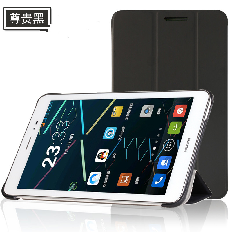 Ultra Slim Flip Leather Case For Huawei Mediapad T1 7.0 T1-701U Tablet Cover For Huawei Mediapad T1 7.0 T1-701W T1-701U Case+Pen