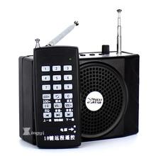 Здесь можно купить   Hunting Bird Caller Sound Player Remote Control Hunting Decoy Speaker Hunting Bird Decoy Amplifier Loudspeaker With Bird Song Portable Audio & Video