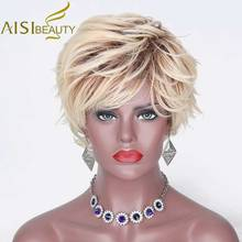 AISI BEAUTY Short Brown Ombre Blonde Curly Hair Synthetic Wigs for Women High Temperature Fiber