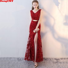 DongCMY 2019 New Arrival short Prom Dress Plus size Wine Red Sexy Party  Vestidos(China e69f87a2e5cc
