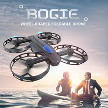 Free extra battery App Control WIFI Real time Wheel shaped fold Drone 720P WIFI Camera Altitude