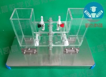 Chemistry instrument Electrolytic cell demonstrator Ion exchange membrane teaching instrument