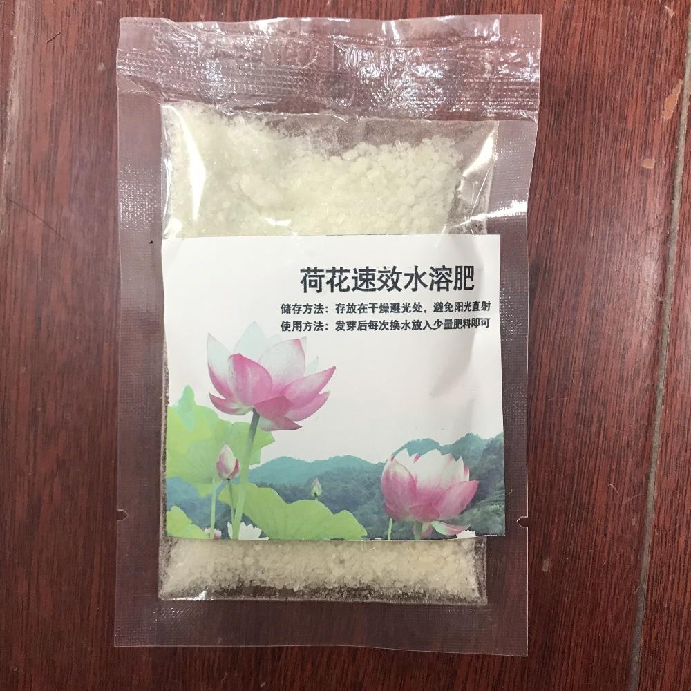 5pack/lot,Hydroponic Plant Nutrient Solution Bowl Lotus Water Blossom Essential Fat Soluble Fertilizer Nutrient