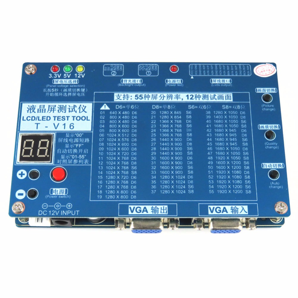 где купить  TKDMR New Panel Test Tool LED LCD Screen Tester for TV/Computer/Laptop Repair Inverter Built-in 55 Kinds Programs free shipping  дешево