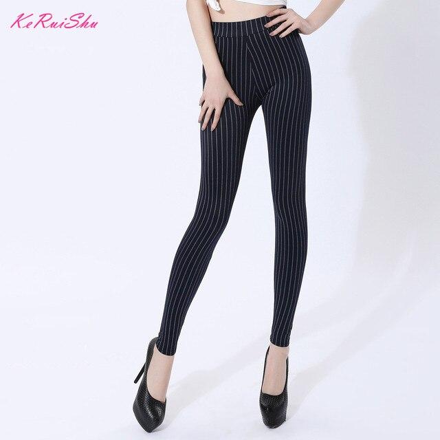 2018 Spring New Women's Pants Woman High Waist High Stretch Pencil Pants  Black Blue Striped Trousers