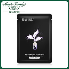 Mask Family 1Pcs Skin Care Women Face Masks Moisturizing Oil Control Natural Whi