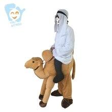 Carry Me Arabian Ride On Camel Walking Mascot Halloween Costumes Funny Fancy Animal Pants Piggy Back
