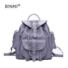 2017 элегантный дизайн Для женщин рюкзак из искусственной кожи Цвет плеча Школьные сумки для девочек шнурок рюкзак путешествия