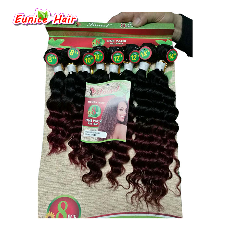 Custom Brazilian Kinky Curly hair human weave Ombre Kinky Curly Hair Weave Wet And Wavy Ombre Curly Weave crochet Hair Bundles
