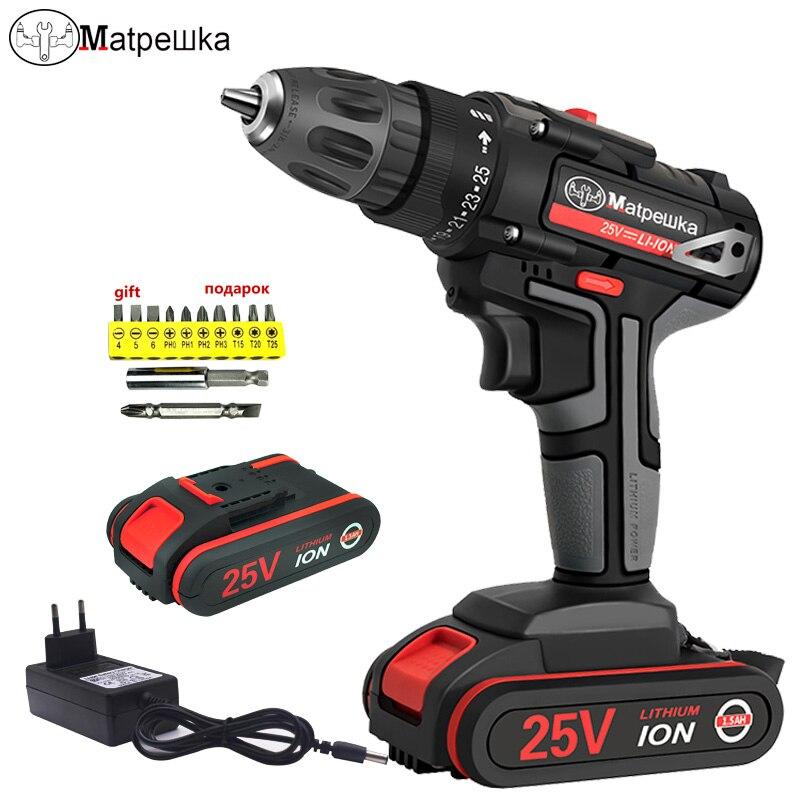 Perceuse électrique de poche outil électrique 25V perceuse sans fil au lithium tournevis électrique rechargeable domestique 2 Batteries + 2 cadeau + 1 sac