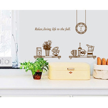 HOT SALE! LS4G Home And Kitchen Removable DIY Kitchen Decor Coffee House Cup Decals Vinyl Wall Sticker
