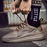 BACKCAMEL2019 Spring New Men's Shoes Wild Fashion Thick soled Tie Casual Shoes Breathable Wear Non slip Size39 47super hero