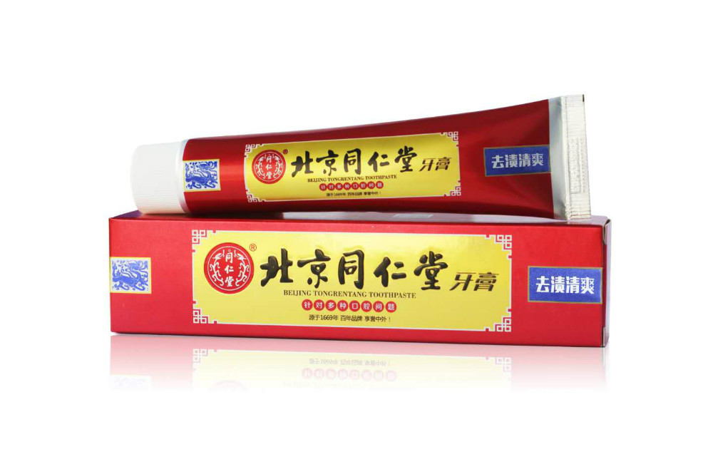 2016 Tongrentang Traditional Herbal Toothpaste Dendrobium Candidum Eliminate Stain Keep Fresh Breath dendrobium p e dendrobium nobile extract dendrobium extract 10 1 900g lot