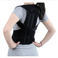 AOFEITE Back Shoulder Bandage Support Brace Straightener Posture Corrector Vest Back Support Belt Correction Back Scoliosis
