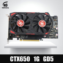 Asli GTX650 GPU Veineda Video Kartu Grafis GTX650 1 GB GDDR5 128BIT VGA Card NVIDIA PC Gaming Lebih Kuat dari GT630, GT730(China)