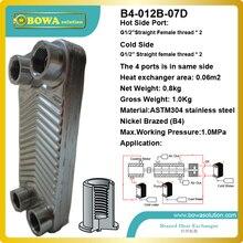 B4-012-7 никелевые пластинчатые теплообменники обеспечивают высочайший уровень тепловой эффективности, долговечности и коррозионной устойчивости