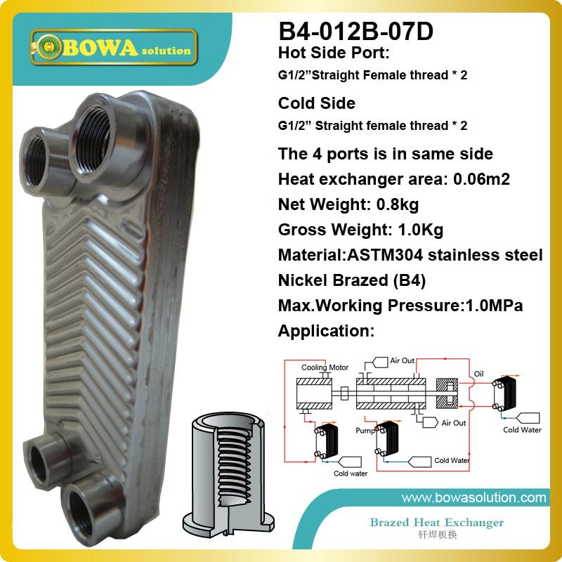 Nickel brazed  stainless steel plate heat exchanger