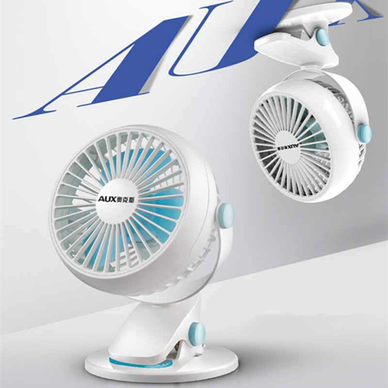 USB DC5V Electric Fan 2 Gear Control High Quality Clip/Hang Fan Portable Mini USB Electric Fan For Hanging Bed Travel
