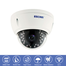 hot deal buy escam qd420 outdoor ip66 waterproof cctv surveillance wifi ip camera 4mp onvif p2p ir night vision wireless security dome camera