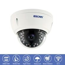 Escam QD420 Outdoor IP66 Waterproof CCTV Surveillance Wifi IP Camera 4MP Onvif P2P IR Night Vision