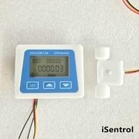 US211M Lite Digital Flow Meter 5V Flow Reader Compatible with all our hall effect water flow sensor with usn hs21ts 1